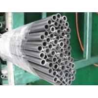 Buy cheap Seamless Carbon Steel Tube DIN 2391 EN 10305-1 for Mechanical Structural from wholesalers