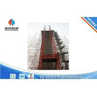 Buy cheap Construction Elevator Self Propelled Jack Gantry Lift Lifting Height 21m To 78m from wholesalers