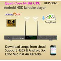Buy cheap Android system home ktv hd jukebox karaoke player ,download English Vietnamese song from songs cloud free from wholesalers