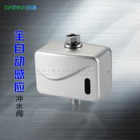 Buy cheap Exposed urinate flush valve automatic abs 110v-220v urinal funnel up or back enter water sensor urinal flus from wholesalers