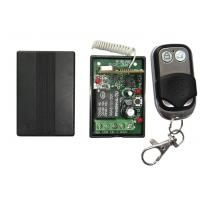 Buy cheap high-speed CMOS RF signal EM78 P156 Remote control door lock  Receiver from wholesalers