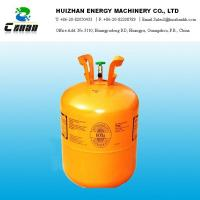 Buy cheap R600a Isobutene Gas Hydrocarbon Natural Refrigerants Replacement For Ozone Depletion Halomethanes from wholesalers
