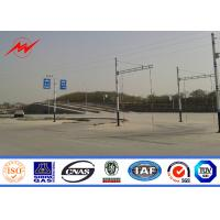 China OEM Outdoor Conical 6m Parking Lot Lighting Pole With Single Bracket on sale