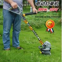Buy cheap 600W Electric grass trimmer from wholesalers