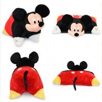 Buy cheap Cute Disney Mickey Moue Cushions And Pillows With Plush Mickey Head from wholesalers