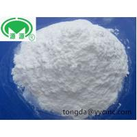 Buy cheap CMC Ceramic Body Reinforcing Agent , Ceramic Additive For Paint Carboxymethyl Cellulose product