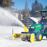 Buy cheap snow blower/tractor snow blower/tractor snow thrower loader attachment product
