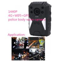 Buy cheap Personal 4g Body Camera , Portable Police Wearing Body Cameras For Security product
