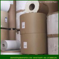 Buy cheap Different types of coated paper/ art paper for Magazine Covers from wholesalers