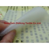 Buy cheap Clear un-brushed/ ( un-napped) loop nylon fastener product