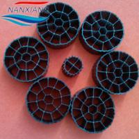 Buy cheap filter media bio ball for koi pond aquarium Water Treatment from wholesalers