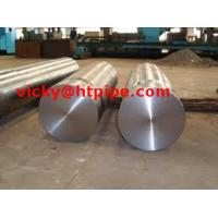 Buy cheap ASTM A484 316H stainless steel bars billets forgings from wholesalers