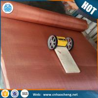 Buy cheap Emf Shielding Pure Copper Wire Mesh from wholesalers