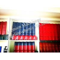 Buy cheap plastic PVC multi-colors and patterns glazed roof tile from wholesalers