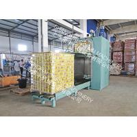 Buy cheap High Efficiency Beverage Blending And Packaging Line Advanced  Technology from wholesalers