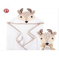 Buy cheap OEM Warm Baby Blanket Portable Cotton Baby Animals Hooded Towel Blanket from wholesalers