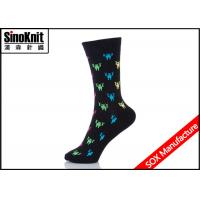 Buy cheap Black Cotton Colorful Robots Ladies Fashion Socks / Female Casual Socks from wholesalers