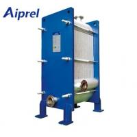 Buy cheap Fully Welded Plate Heat Exchanger Durability For Oil And Gas Industry from wholesalers