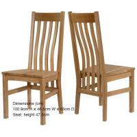 Buy cheap oak wood chairs from wholesalers