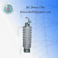 Buy cheap Composite Horizontal Line Post Insulator from wholesalers