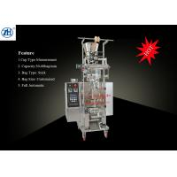 Silver Automatic Granule Packaging Machine For Monosodium Glutamate Salt