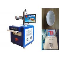 Buy cheap Laser Printing Machine UV Laser Marking Machine on Plastic Materials from wholesalers