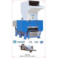 Buy cheap recycling plastic crusher machine from wholesalers