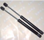 Buy cheap Hood Gas Spring Shock Struts FOR LAND Lr3 Range BKK780010 06-09 from wholesalers