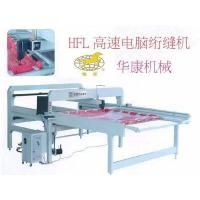 Buy cheap Computerized Quilting Machine from wholesalers