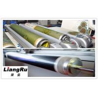 Buy cheap Fabric Rotary Textile Screen Printing Mesh Nickel Material Higher Strength from wholesalers