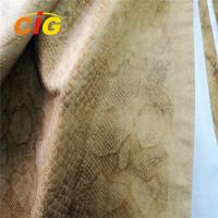 Buy cheap 100% Polyester Shrink - Resistant Printing Modern Upholstery Fabric With SGS / ROHS product