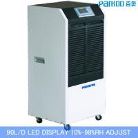 Buy cheap R22 Refrigerant Dehumidifier 90L / D Auto Restart Medicine Cabinets , Pantry from wholesalers