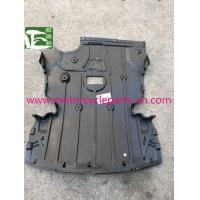 Buy cheap BMW E90 E91 E92  Auto parts  OEM Engine Protection Underhood shield 51757129341 from wholesalers