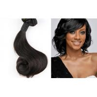 Buy cheap Natural Black 1b# Grade 7A Virgin Hair / 10 Inch -14 Inch Customzied Spiral Curl Hair from wholesalers