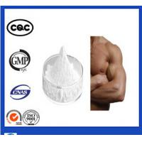 Buy cheap Cjc 1295 Without Dac 2 mg/Via Human Growth Hormone Real Powder Bodybuilding from wholesalers