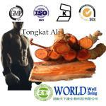 Buy cheap Tongkat ali extract 200:1,tongkat ali root extract 200:1,tongkat ali powder ,Tongkat Ali root Extract 200:1 from wholesalers