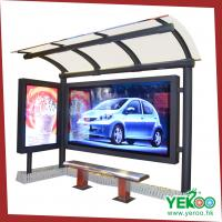 Buy cheap PC roof steel structure advertising bus shelter display from wholesalers
