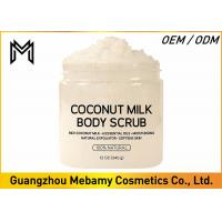 Buy cheap Milk Coconut Skin Care Body Scrub Contain Dead Sea Salt Almond Oil And Vitamin E product