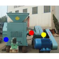 Buy cheap Hydraulic, Easy maintaince Steel slag briquetting machine from wholesalers