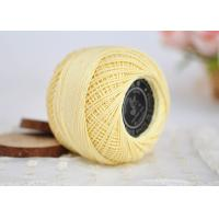 Buy cheap Eco - friendly 3# Lace Thread 6S / 3 Ply Crochet Cotton Yarn Lace Products Use from wholesalers