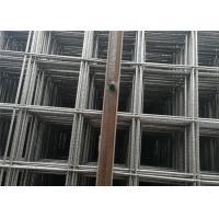 Buy cheap Reinforcing Steel Bar Concrete Welded Wire Mesh , Galvanized Welded Wire Panels from wholesalers