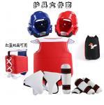 Buy cheap Taekwondo Sparirng Gear taekwondo protectors martial arts gear karate  OEM accepted from wholesalers