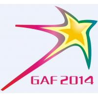 Buy cheap Wuhan International Game and Amusement Fair(GAF 2014) from wholesalers