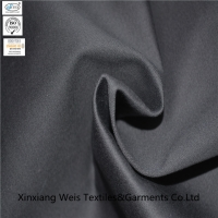 Buy cheap 16s*12s Water Oil Proof 340gsm Fire Retardant Fabric from wholesalers