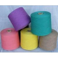 Buy cheap worsted wool yarn from wholesalers