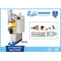 Buy cheap Flexible Braided Wire DC Spot Welding Machine ,  Aluminum Plates Welding Machine from wholesalers
