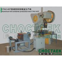 Buy cheap Aluminum Foil Container Production Line CTAC-63T from wholesalers