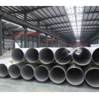 Buy cheap black round steel pipe black round steel tube from wholesalers