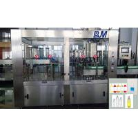 Buy cheap 4 In 1 500ml PET / Glass Bottle Rotary Liquid Filling Machine For Carbonated Drink from wholesalers
