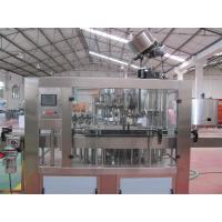 Buy cheap Beer / Beverage Glass Bottle Filling Machine , Automated Bottling Equipment from wholesalers